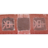 Transparent- Drahtb. Japanschr. rot 40 mm