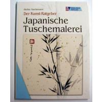 Japanische Tuschemalerei , Englisch Verlag
